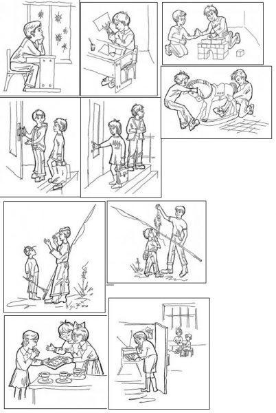 методика беседы с детьми по картинками